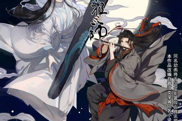 conheça mo dao zu shi, o anime chinês mais esperado do ano