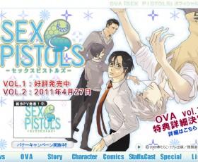 Lançamentos de anime yaoi 2009/2010