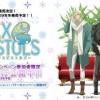 Adiado lançamento do segundo OVA de Sex Pistols