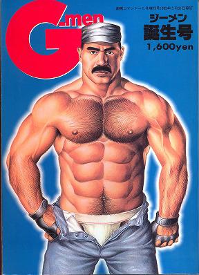 primeira edição da revista gay japonesa G-men. Gengoroh Tagame