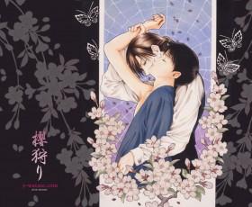 O final de Sakura Gari