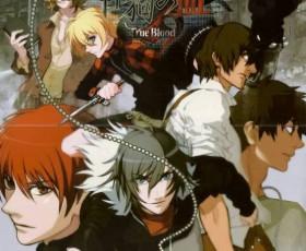 Teasers de Togainu no Chi, Hetalia the movie e Kuroshitsuji II