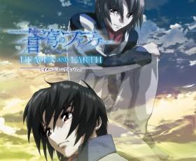 Teaser de Soukyuu no Fafner:Heaven and Earth