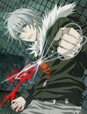 Novidades sobre o anime Togainu no Chi