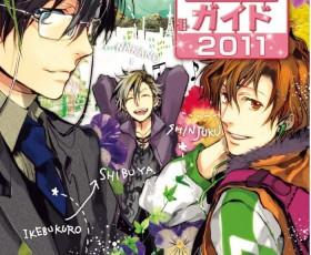 Tokyo Otome Guide 2011