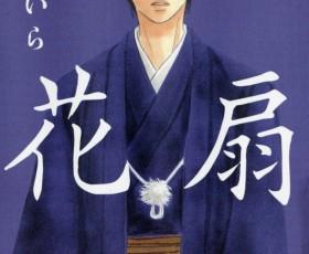 Novels BL de Gou Shiira e Yamada Yugi relançadas no Japão