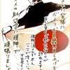 Sobre a tragédia no Japão #prayforjapan