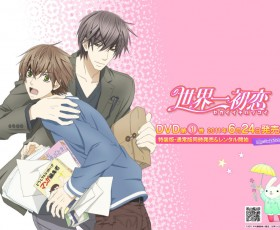 Anime de Hybrid Child e segunda temporada de Sekai-Ichi Hatsukoi *atualizado*