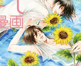 Lançamento: Hanamaru Manga  *Atualizado*