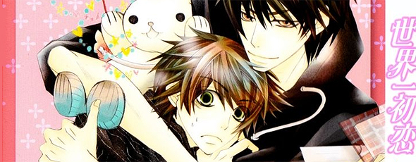 Retrospectiva 2011 e o Ranking dos mais vendidos na Amazon japonesa!