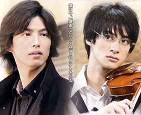 Fujimi Orchestra ganha adaptação em filme live action
