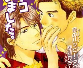 Mais anúncios da Digital Manga
