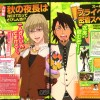 Tiger and Bunny (4)