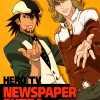 Tiger and Bunny (8)