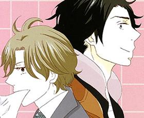 Mais um título da Digital Manga: Secret Thorns