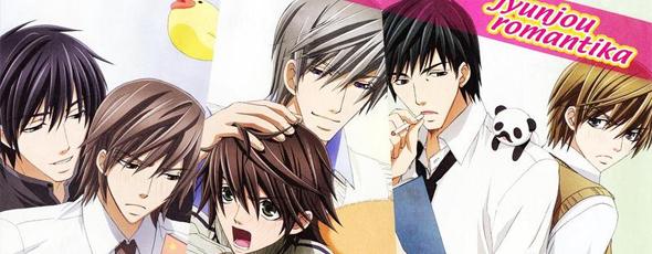 Novo anime de Shungiku Nakamura é Junjou Romantica! *atualizado*