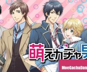 Game-Moe Gacha Danshi: cutuque seu bishounen