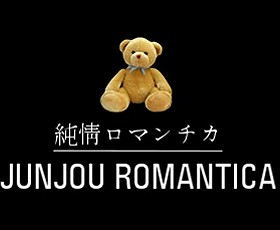 Trailer do live-action de Junjou Romantica... feito por fã