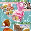 junroma_goods