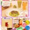 junroma_menu-2