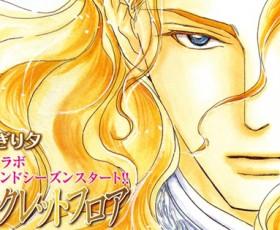 Ranking da Taiyosha 04/06/2012 a 10/06/2012