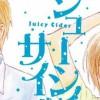Novos títulos nos EUA pela Digital Manga