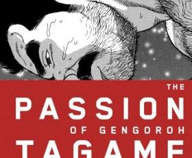 Mangá bara de Gengoroh Tagame será publicado nos EUA