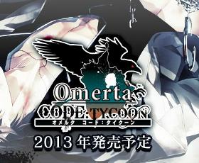 Omertà: fan disk anunciado e uma fronha para os fãs do game