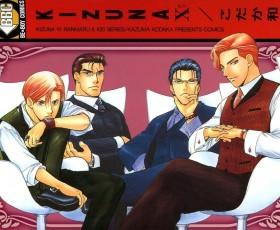 Kazuma Kodaka vai fazer novo capítulo de Kizuna