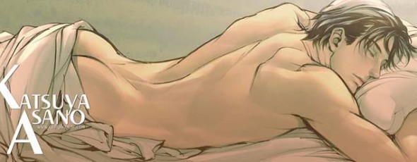 Skin e Imagenes (Interesados, entrar) Katsura-590x230