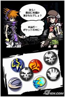 Neku e Shiki conversando e alguns pins. Screen oficial do Jogo.