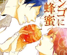 Digital Manga anuncia duas novas licenças e novo calendário de publicações