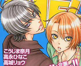 Anunciado anime de Love Stage!!