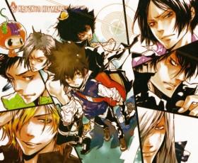 Fujoshi Eye: Katekyo Hitman Reborn - Parte 2