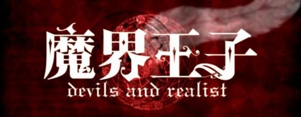 [Primeiras impressões] Makai Ouji: Devils and realist
