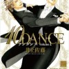 10DANCE – Inoue Sato