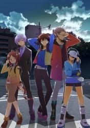 Hamatora anime