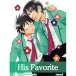 his favorite vol 6