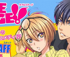Inaugurado site do anime Love Stage!! e novidades sobre a produção
