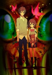 pupa horror anime