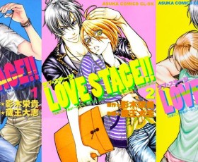 Seiyuus e trailer de Love Stage!!