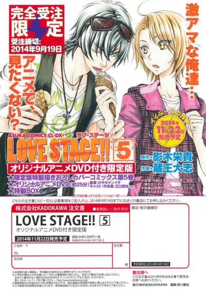 love stage header