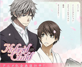 Inaugurado site oficial do anime Hybrid Child