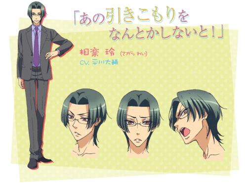love stage Rei Sagara