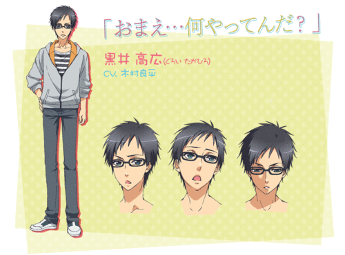 love stage Takahiro Kuroi