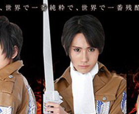 Attack on BL - uma pornoparody cosplay (18+)