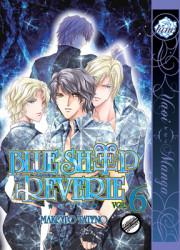 blue sheep reverie 6