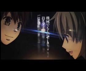 Primeiro trailer (PV) do anime Hybrid Child