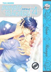 private teacher 4