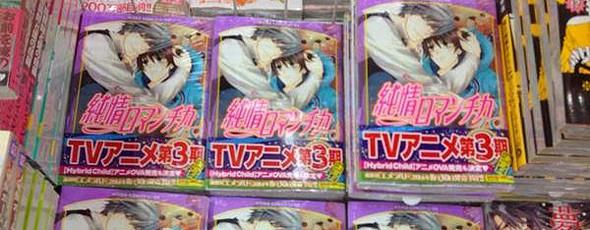 Confirmada terceira temporada do anime Junjou Romantica